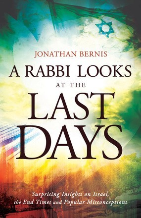 Rabbi Looks at the Last Days, A